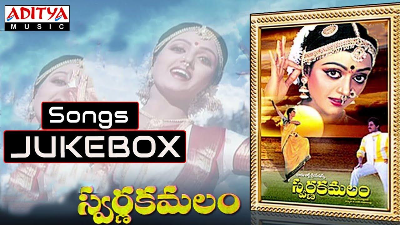 Annamayya Mp3 Songs Free Download 1997 Telugu Movie