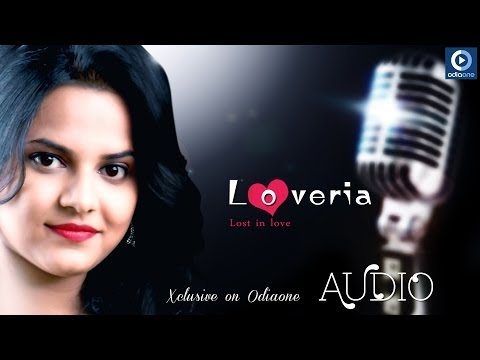 Odia Romantic Album | Loveria | You Are My Valentine - Audio...