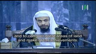 The Life of Sultan Mohammad AL-FATIH - Shaykh Dr Mohammad Musa Al-Shareef