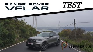 Range Rover Velar | TEST