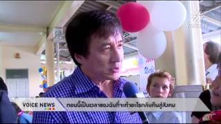Jackie Chan interview during his Bangkok visit on invitation of the International Peace Foundation
