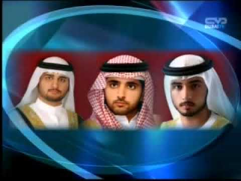 Sheikh Majid Bin Mohammed congratulates Sheikh Hamdan and Maktoum Bin Mohammed for their first anniversay as Crown Prince and Deputy Ruler of Dubai   2 Feb 2009   2 05 M