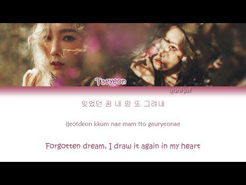 Taeyeon (태연) - I (Feat. Verbal Jint) (Color Coded Han|Rom|Eng Lyrics) | By YankaT