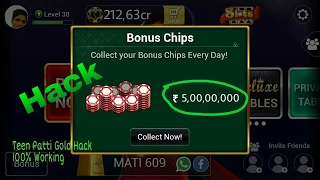Teen Patti Gold Unlimited Chip Hack 100% working | Teen patti Gold hack new Trick 2017