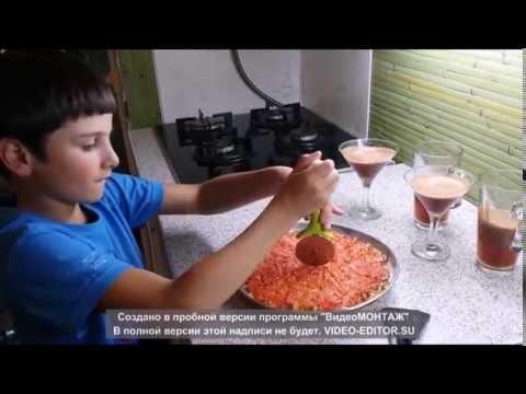 Как готовят дети - видео