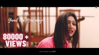Tujhe Yaad Na Meri Aayi - Samarth Sharma | Kuch Kuch Hota Hai | Alka Yagnik | Udit Narayan - Cover