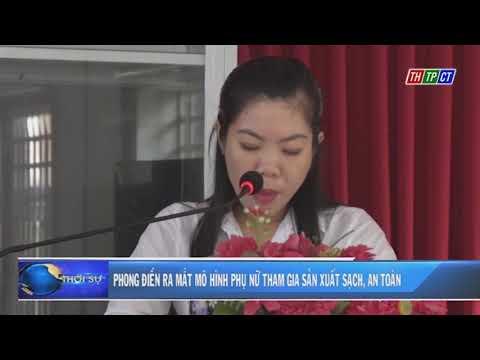 Vĩnh Thạnh: Ra mắt mô hình sản xuất sạch tại xã Thạnh Lộc