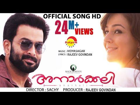 Vaanam Chaayum | Official Video Song HD | Anarkali | Prithviraj | Priyal Gor