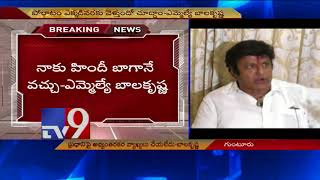 Balakrishna denies abusing PM Modi, reacts to Casting Couch