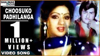 download lagu Anuraga Devatha Movie  Choosuko Padhilanga  Song  gratis