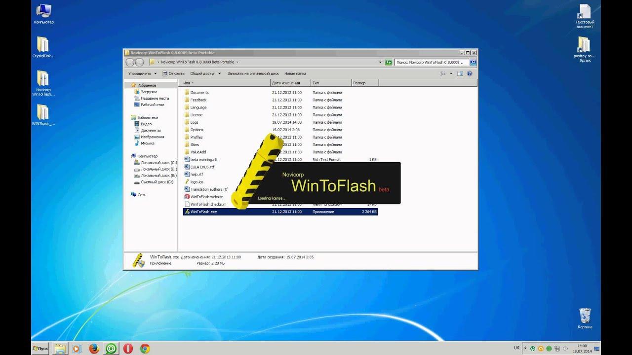Как сделать мультизагрузочный диск windows 7