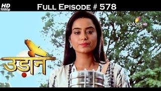 Udann Sapnon Ki 8th August 2016   Full Episode HD