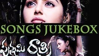 Punnami Raathri | Telugu Movie Full Songs | Jukebox