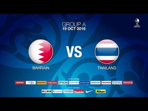 #AFCU19 GROUP A -  Bahrain vs Thailand - News Report