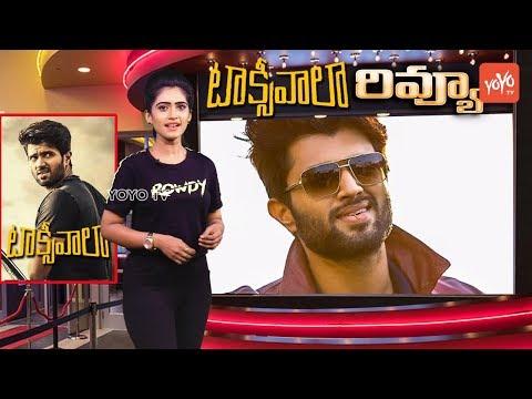 Taxiwala Review & Rating | Vijay Devarakonda | Priyanka Jawalkar | Taxiwaala Telugu Movie | YOYO TV
