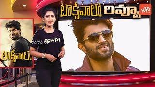 Taxiwala Review and Rating | Vijay Devarakonda | Priyanka Jawalkar | Taxiwaala Telugu Movie
