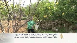 ترقب قرار بمصادرة أراضي بيت جالا الفلسطينية