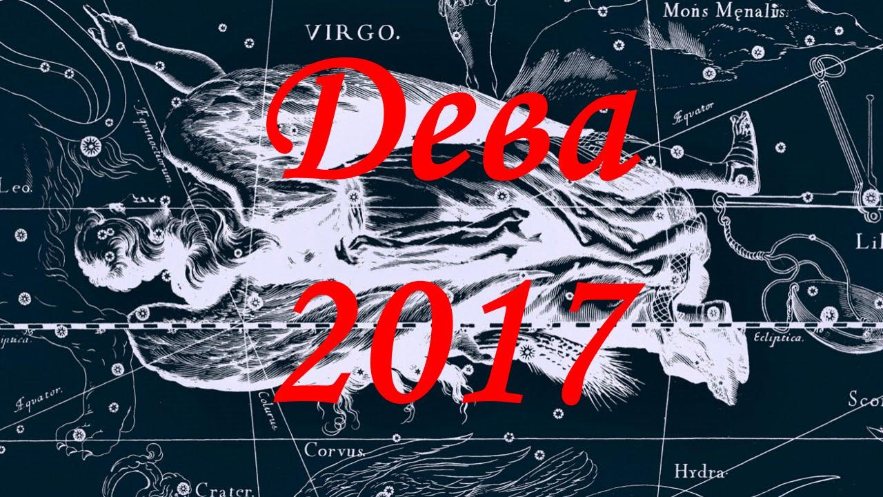 гороскоп рака на 2017 мерид заказать: Показать