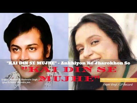 Kai Din Se Mujhe: ANKHIYON KE JHAROKHON SE | Hemlata & Shailendra Singh | Ravindra Jain| LP Record