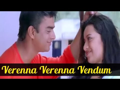 Verenna Verenna Vendum | Tamil Romantic Song From Minnale video