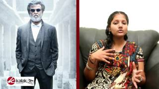 Ranjith say to team do not spread about kabali news