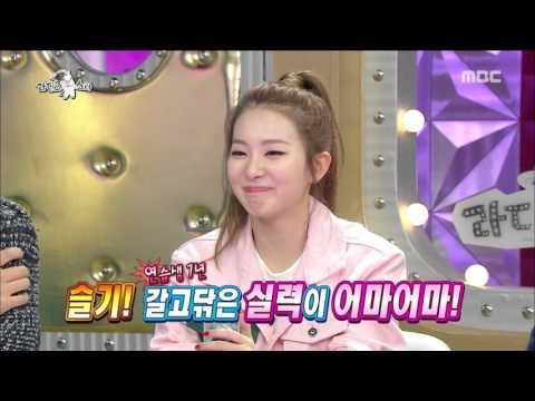 [RADIO STAR] 라디오스타 - Seul-ki showed her power dance 20150930