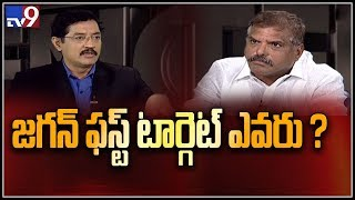 Botsa Satyanarayana in Encounter with Muralikrishna