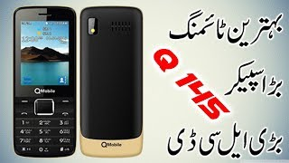 Qmobile k145 unboxing with Powerfull Battrey - Qmobile New Model 2017
