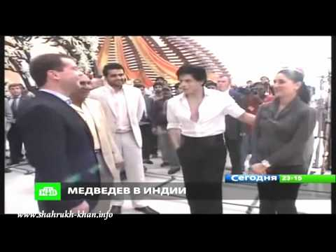 Shah Rukh Khan & Russian President Dmitry Medvedev in Bollywood Dec 2010