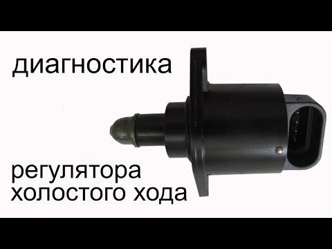 Видео как проверить датчики на Сенсе