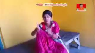 Bhojpuri Funny Fight In Family.