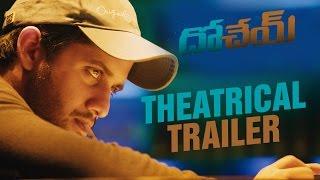 Dohchay Movie || Theatrical Trailer || Naga Chaitanya, Kriti Sanon || Sudheer Varma