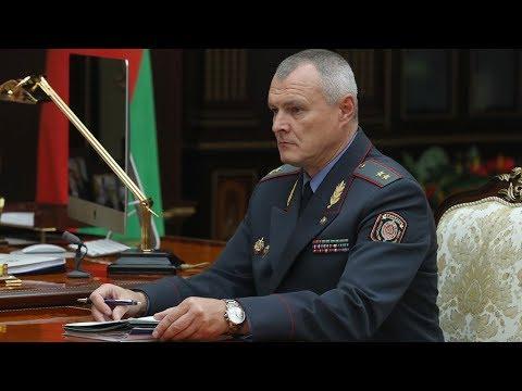 Лукашенко принял с докладами силовиков