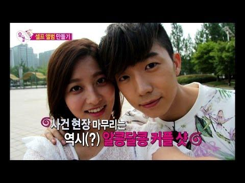 【TVPP】Wooyoung(2PM) - Self Album Cover Making, 우영(투피엠) - 셀프 앨범 만들기 @ We Got Married