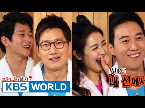 Happy Together - Anchor Special with Jo Ujong, Jo Hangri, Ga Aeran & more! (2014.07.17)
