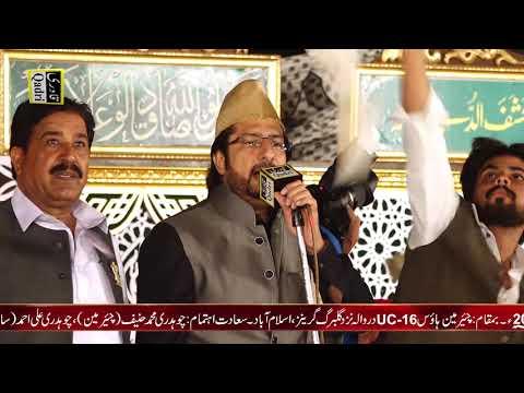 Download SubhanAllah SubhanAllah|Tasleem Ahmed Sabri|Kalam pir syed Mehar Ali shah|Naqabart| Mp4 baru