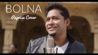 Bolna (Arijit Singh) Reprise Cover | Band Jallosh | Kapoor and Sons [4K]