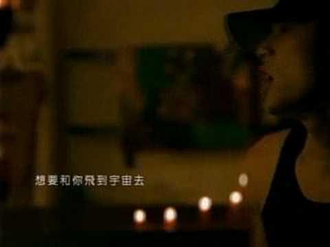Jay Chou - Ke Ai Nu Ren