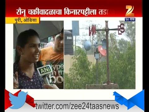 Puri | Odisha | Tourist Reaction On Sudden Heavy Rain