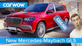 Mercedes-Maybach GLS  2020 - see why it's the German Rolls-Royce Cullinan!