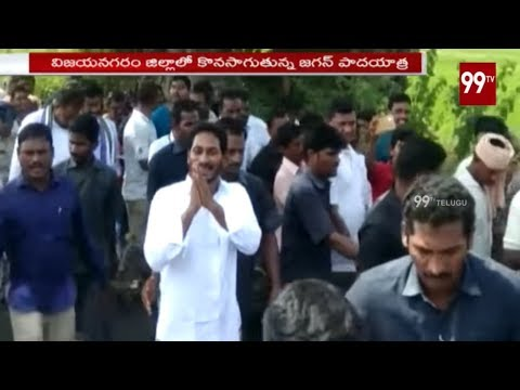 YS Jagan Padayatra Latest Updates | AP Politics | 99TV Telugu