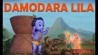 Damodara Lila From Little Krishna TV series