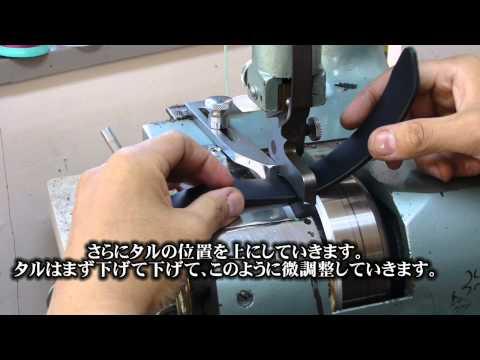 動画で解説:分厚い革を漉き機で漉くのは故障の原因