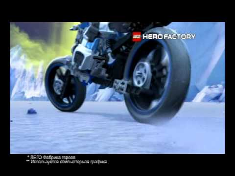 LEGO Hero Factory СТРИНГЕР и СТОРМЕР