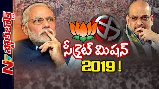 What is The BJP's Political Strategy To Win In 2019 Polls | Story Board | NTV