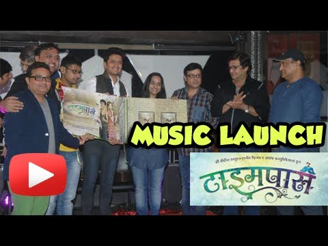 Watch Time Pass Music Launch - Ketaki Mategaonkar, Prathamesh Parab - New Marathi Movie