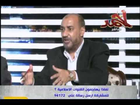 مداخلة إلهام شاهين مع وائل الإبراشى و الدكتور عبد الله بدر يشطفها للمرة الثالثة ع التوالى