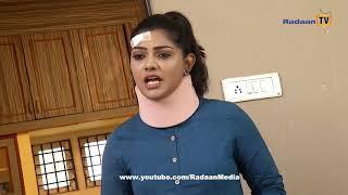 வாணி ராணி - VAANI RANI -  Episode 1429 - 28/11/2017