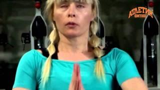 Атлетик Фитнес - Групови тренировки: Йога