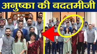 Anushka Sharma trolled by Fans for Posing with Team India   FilmiBeat